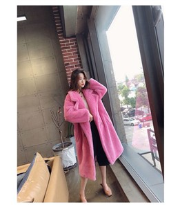 Teddy Bear Sheep Shearling Oversize Coat